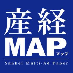 産経MAP